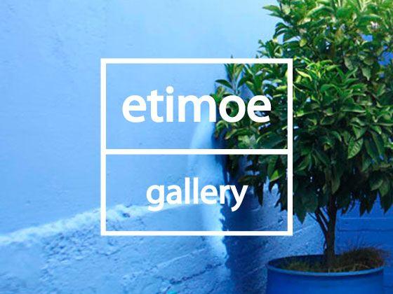etimoe gallery